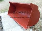 供給XCMG 300fの車輪のローダーのバケツ2.6m3