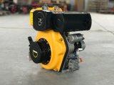 7HP Yanmar 유형 반동 시작 디젤 엔진 (FSH178F)