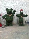 공원 훈장 만화 숫자 장난감