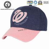 2016の刺繍のバッジが付いている新しいデザインスポーツの急な回復時代の野球帽