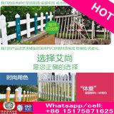 A cerca de aço plástica do jardim do gramado do PVC da grão de madeira barata com coluna do carrinho livra
