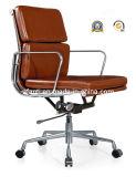 Алюминиевый стул офиса шарнирного соединения компьютера Eames (RFT-B01)