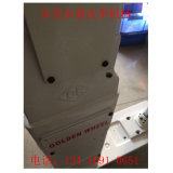 Rebuilt Golden Wheel Single Needle, Unison Feed, High-Postbed Bag Case Making Máquina de costura CS-8365