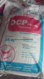 De Rang DCP van het voer voor Voedsel Animial