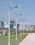 8m Pole 40W LED Lampen-Entwurfs-Solarstraßenlaterne