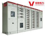 Электрическое Swichgear/Low-Voltage шкаф/коробка Distrbution силы