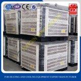 Воздушный охладитель новой конструкции электрический для горячего сбывания
