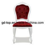 椅子と結婚する白いアルミニウムイベント