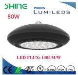최고 밝은 UL 에너지 별 승인 UFO LED Highbay 빛