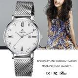 Einfache Armband-Uhr für Damen mit Ineinander greifen-Band 71135