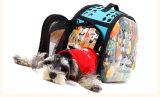 宇宙飛行士のカプセルペット通気性のキャリア旅行袋