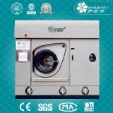 Laundry Shopのための洗濯Equipment/Dry Cleaning Machine