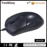 ラップトップのための最も安いUSBによってワイヤーで縛られる黒い光学マウス