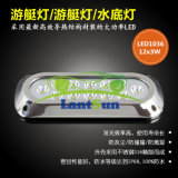 12V 24V 36W Underwater Waterproof LED Boat Light Vessel Marine Light