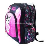 Backpack шаржа детей назад к мешку плеча двойника студента школы