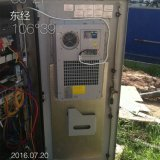Neuer Zustand passte die im Freienklimaanlage an, die auf den Telekommunikationsschrank installiert war