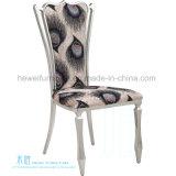 Cadeira moderna do banquete do aço inoxidável para o hotel (HW-YH82C)