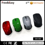주문 색깔 광학적인 무선 Bluetooth 휴대용 퍼스널 컴퓨터 마우스