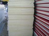 Prefab Steel Structural Building Material를 위한 PU Sandwich Panels