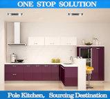 現代光沢度の高いLacquer/PVCの食器棚