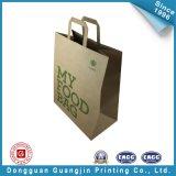 2015新しい到着のクラフト紙袋(GJ-Bag599)
