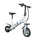 Велосипед малой складчатости взрослого 36V 250W электрический