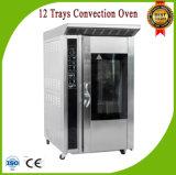 Panadería Ykz-12 eléctrica y horno de las bandejas del estante 12 del gas de China para la venta