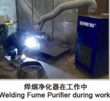 안녕 Power 2.2kw Fume Extraction, Welding Fume Extactor