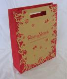Bolsa de papel con la maneta de la torcedura, bolsa de papel de Kraft, impresión de la bolsa de papel