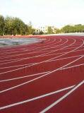 Superfícies da trilha do atletismo da resistência do bom tempo de Guangzhou