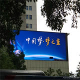 掲示板の表示画面を広告するP16屋外LED