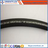 Orientflex 유압 호스 (SAE100 R2/En853 2sns)