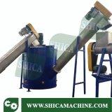 폐기물 플라스틱 정리를 위한 600-700kg 증기 난방 세탁기