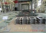 Estructura de acero de fabricación Pieza grúa (Global)