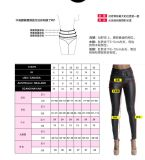 Le donne dimagriscono gli alti jeans lavati della matita violenti Waisted