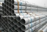 """10 """"最もよい価格によって電流を通される鋼管"""