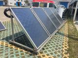 多重平らな太陽給湯装置
