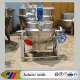 Camicia di riscaldamento del gas che cucina caldaia con l'agitatore della ruspa spianatrice