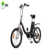電気自転車Rseb-408を折る20inch