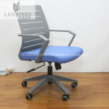 A927 새로운 현대 인간 환경 공학 매니저 의자