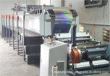 Papel do laser para o cartão ou papel revestido & papel da especialidade