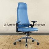 Полный стул офиса шарнирного соединения сетки с колесами завальцовки
