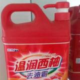 غسّالة الصّحون [ليقويد دترجنت] من الصين مصنع