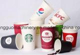 기계를 만드는 처분할 수 있는 서류상 커피 잔