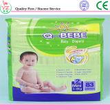 極度の柔らかい綿材料が付いている卸し売り快適で使い捨て可能な赤ん坊のおむつ