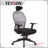 Alta silla de la oficina posterior con el bolso posterior y suave del acoplamiento del apoyo para la cabeza y del asiento