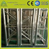 Fascio di alluminio della fase del quadrato del bullone di vite di alta qualità per la mostra