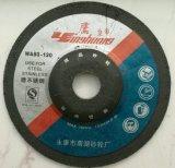 Depressed Center Abrasive Stone Glass Cut Off Wheel (R42C)