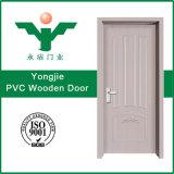 Portes de PVC de toilette de modèle moderne