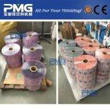 주문을 받아서 만들어진 PVC 소매 물병 레이블